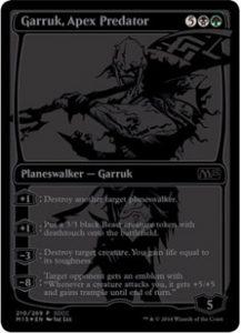 GarrukApexPredatorSDCC_2014