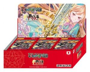 fowa02-box